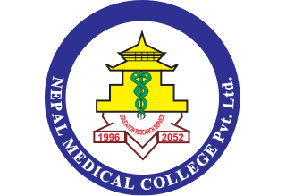 Admission Notice for B.Sc. Nursing program for 2017/2018